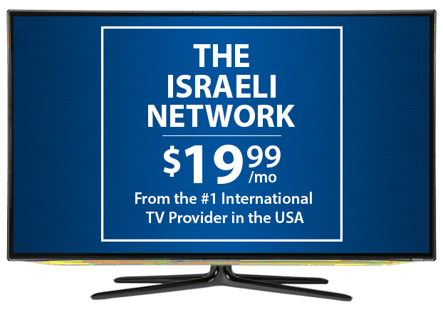 Israeli TV Channels From DISH