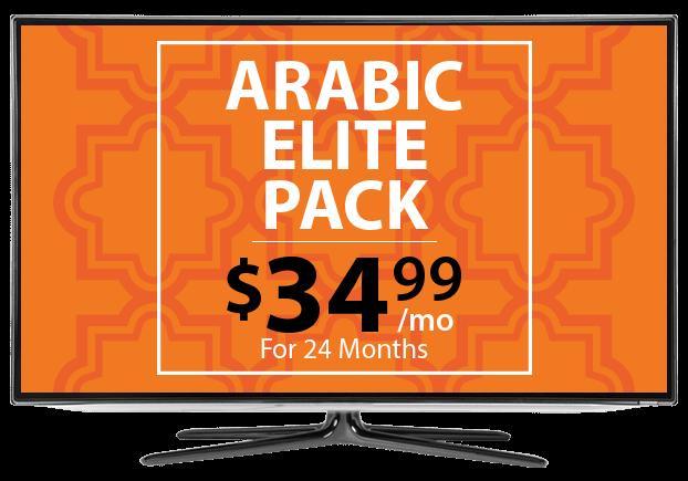 Arabic Elite Super Pack | Arabic TV Channels | DISH Arabic