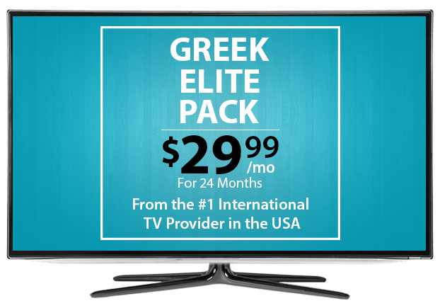 Greek TV Channels From DISH